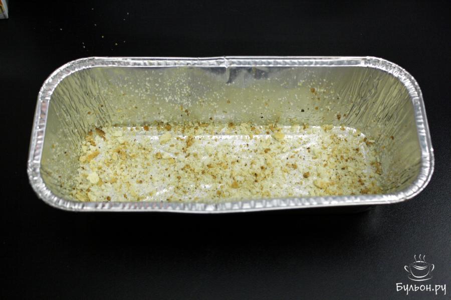 Форму смазать маслом, посыпать панировочными сухарями. Если используете силиконовые или формы с антипригарным покрытием, сухарями можно не обсыпать.