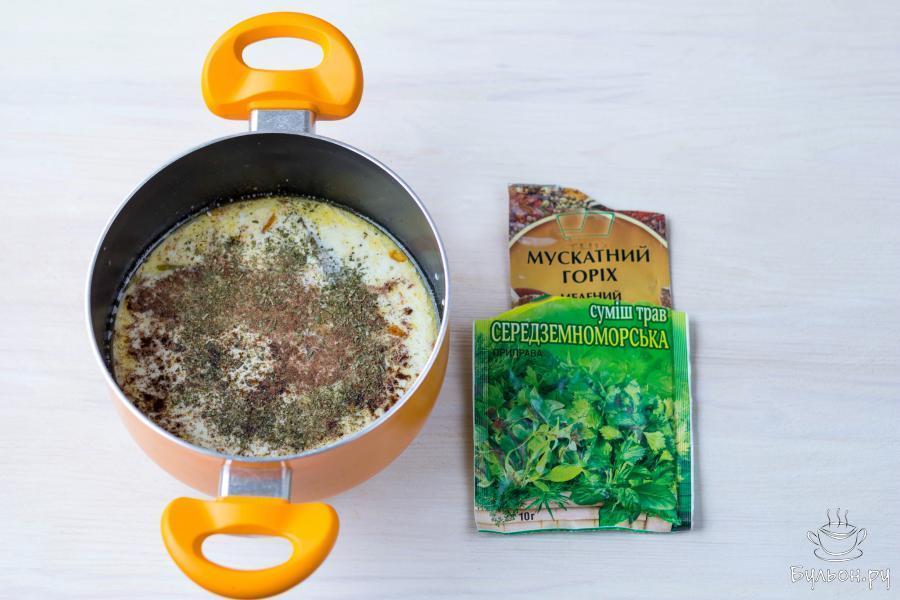 Добавьте 1-2 щепотки соли, молотый мускатный орех и сушеные травы по вкусу. Доведите смесь до кипения.