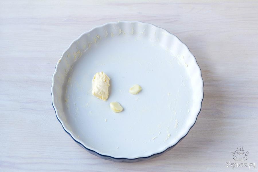 Разрежьте зубчик чеснока пополам и натрите борта и дно формы для запекания. Смажьте форму сливочным маслом.