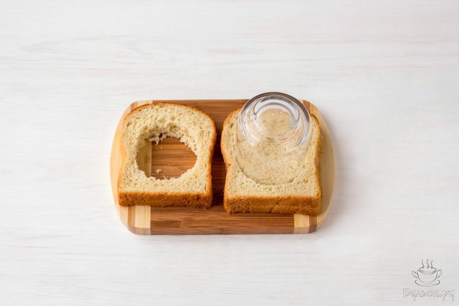 Используя нож, бокал или фигурную форму для печенья, вырежьте в мякише хлеба небольшое отверстие.