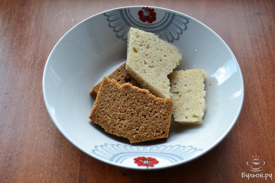 У хлеба черного и белого обрезать корочки.