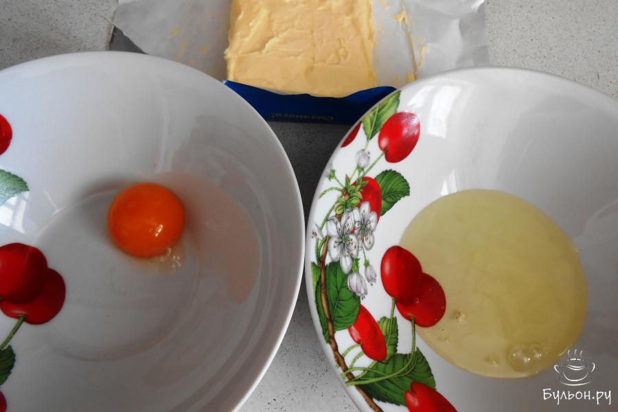 Масло достаем из холодильника и оставляем при комнатной температуре на минут 30. Для приготовления безе используем только куриные белки. Аккуратно отделяем белки в мисочку по одному, переливая каждый белок в большую и сухую емкость, ни грамма желтка не должно попасть к белкам.
