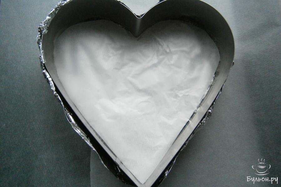Дополнительно выложить на дно вырезанное сердечко из пергамента.