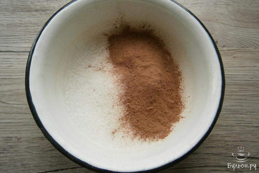 35 г сахарного песка смешать с какао-порошком.