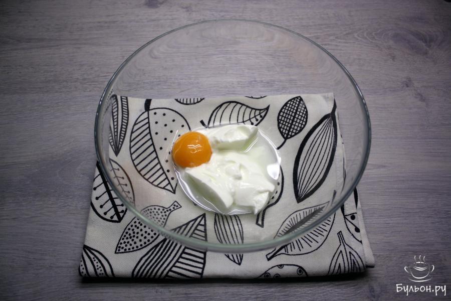 Одно яйцо разделить на белки и желтки. Желток смешать со сметаной, содой и солью.