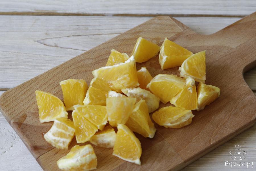 Один крупный или два небольших апельсина почистить, разделить на дольки и нарезать на квадраты. Сильно не мельчить.