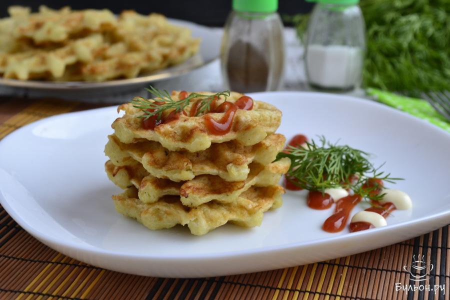 Подавать картофельные вафли горячими или теплыми, с любимым соусом или сметаной. Приятного аппетита.