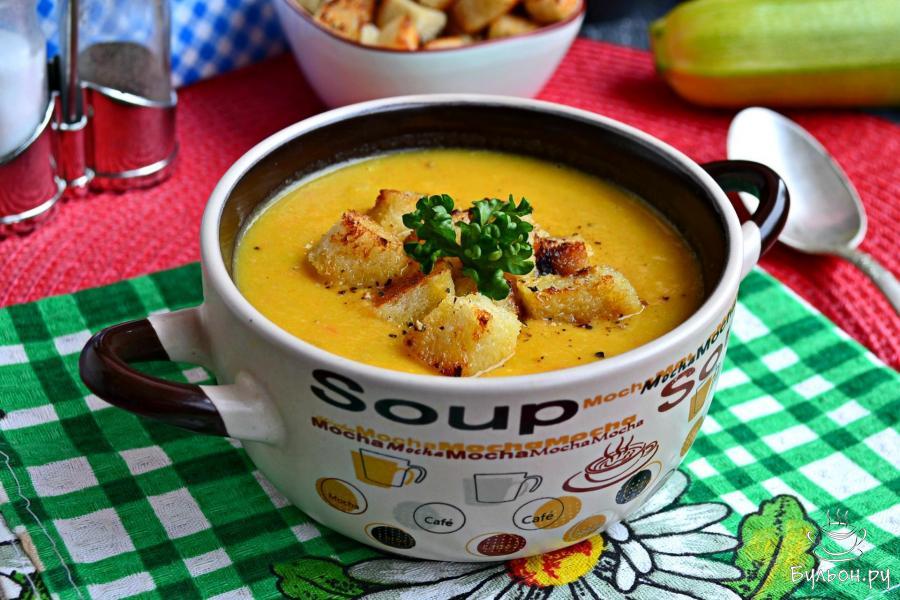 Суп-пюре из кабачков пошаговые рецепты с