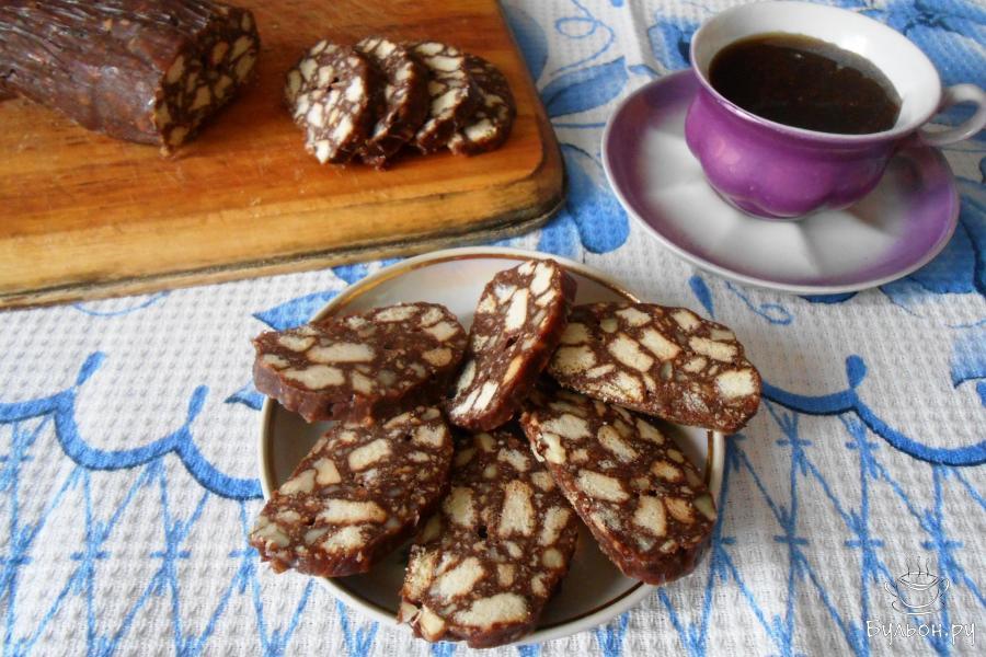 Как сделать шоколадную колбасу с печеньем в домашних условиях